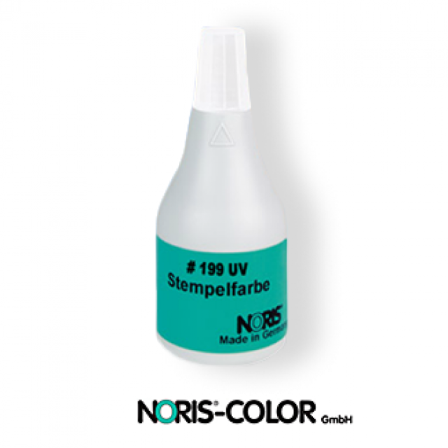 Краска 199-UV